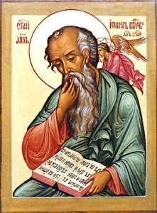 Иван Богослов